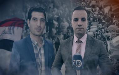 حقوق الإنسان تدين اغتيال صحفي ومصوره في البصرة   Follow Dhiqar AddThis Sharing Buttons Share to Facebook FacebookShar 16430